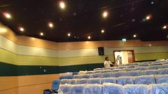 EMIRATES INSTITUTE FOR  BANKING AND FINANCIAL STUDIES AUDITORIUM